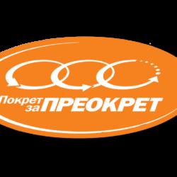 Пријавите нерегуларности на београдским изборима