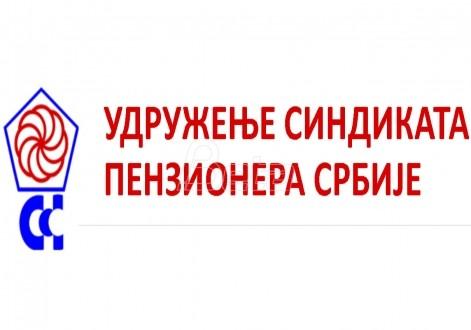 udruzenje-sindikata-penzionera_1446475452.471x350