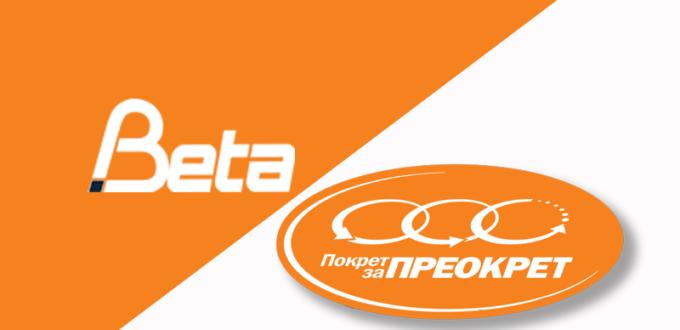 betamedia
