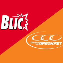 BLIC: Opozicija u RTS: Tražimo objektivno informisanje