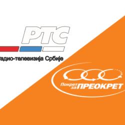 РТС: Покрет за преокрет подржао Јеремићеву кандидатуру на изборима