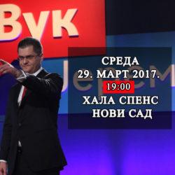 Велика конвенција Вука Јеремића у Новом Саду 29. март 2017.