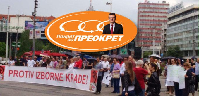 protest-protiv-izborne-kradje