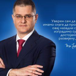Председник Покрета за ПРЕОКРЕТ:  Не пропустите прилику – изађите и гласајте за Вука Јеремића