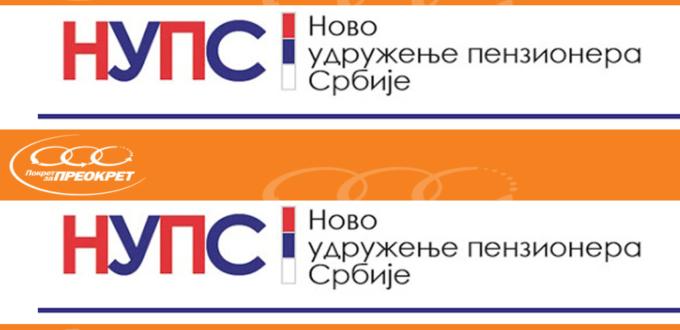 nusp_preokret