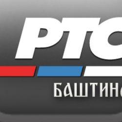 "Изложба ""Пет  година пропадања"" петог октобра испред зграде РТС-а"