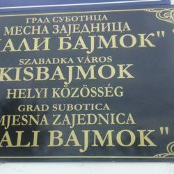 Донација ПРЕОКРЕТА за децу у Малом Бајмоку