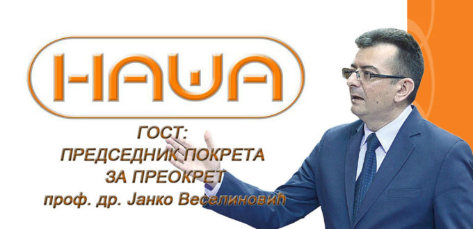 janko-nasa-tv