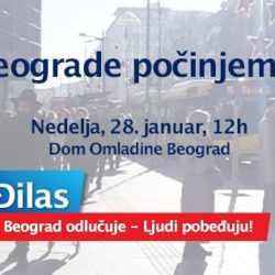 Београде почињемо!