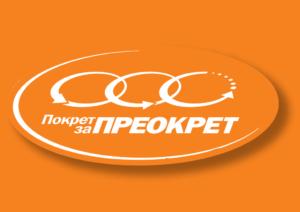 logo-pre