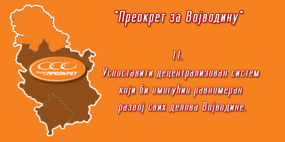preokret-za-vojvodinu11