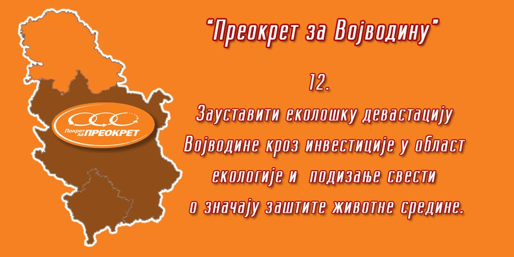 preokret-za-vojvodinu12