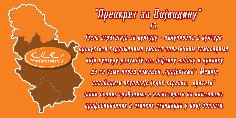 preokret-za-vojvodinu15