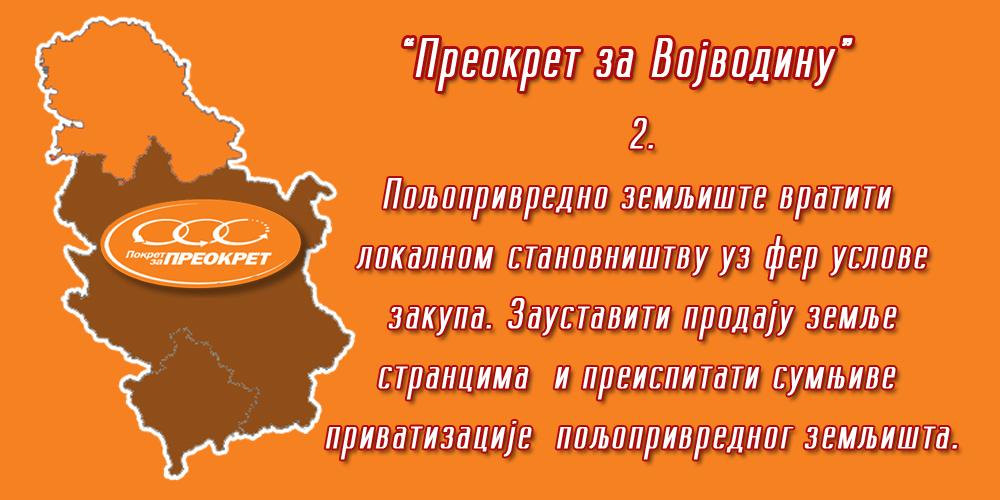preokret-za-vojvodinu2