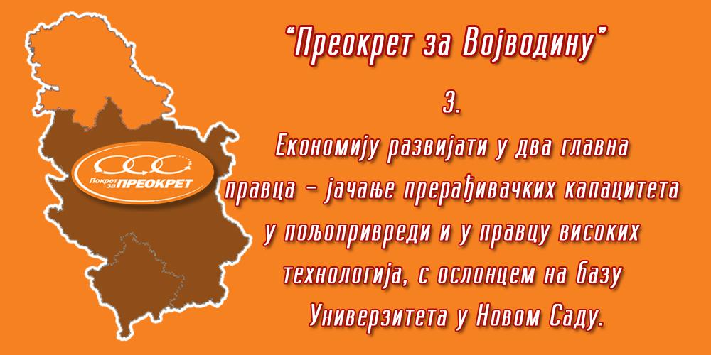 preokret-za-vojvodinu3