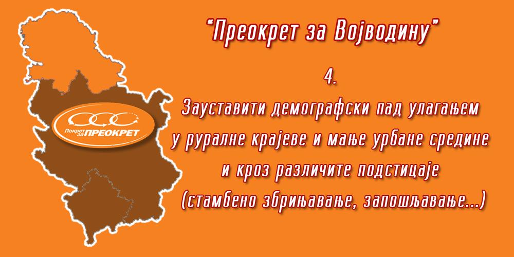 preokret-za-vojvodinu4