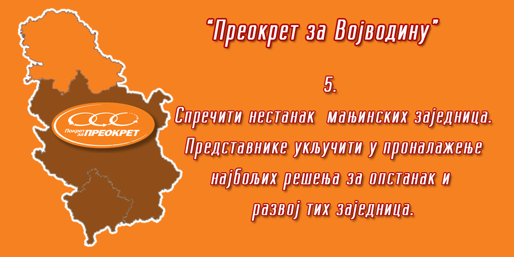 preokret-za-vojvodinu5