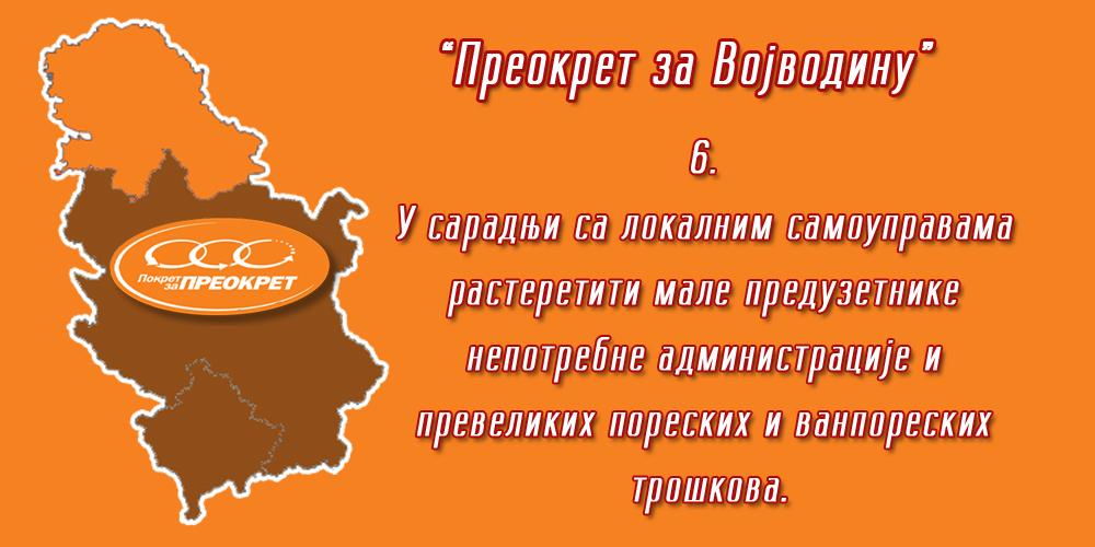 preokret-za-vojvodinu6