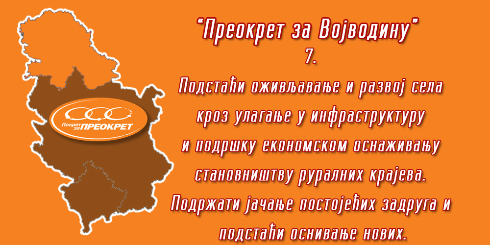 preokret-za-vojvodinu7