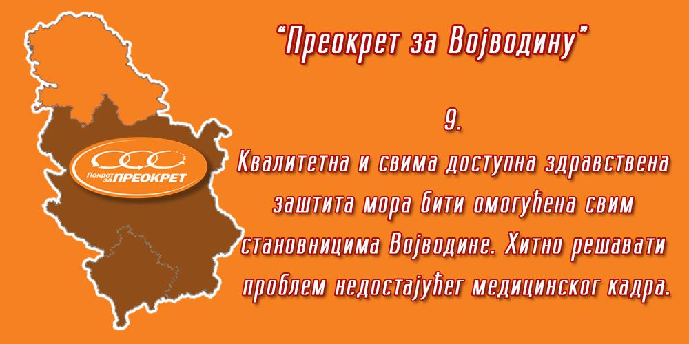 preokret-za-vojvodinu9