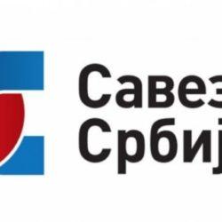 Основан САВЕЗ ЗА СРБИЈУ у Новом Саду