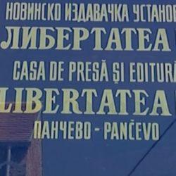 """Савез за Србију – Војводина осуђује """"уподобљавање"""" гласила на румунском језику """"Либертатеа"""""""