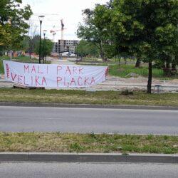 Мали парк велика пљачка